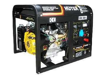 Аренда бензинового электрогенератора Huter DY6500LXW (5,5 кВт)