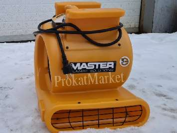 Аренда промышленного вентилятора Master CD 5000