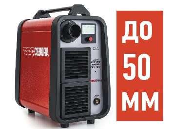 Аренда аппарата плазменной резки плазмореза Cebora Plasma Sound PC 110/T (резак 6м)
