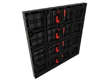 Аренда универсального щита 20 - 100 см для пластиковой стеновой опалубки